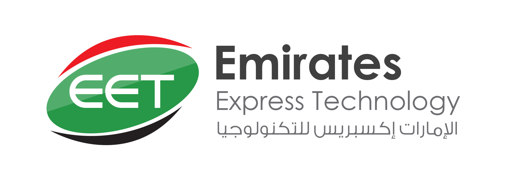 Emirates Express Technology